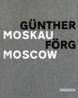 Gunther Forg: Moscow артикул 1588a.